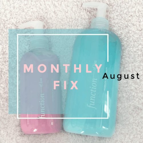 August Finds & Faves